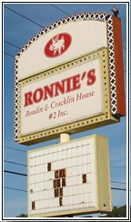 Ronnies_boudin2